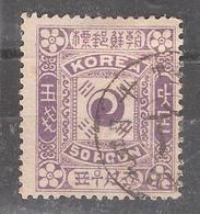 COREE  / Korea 1895 Yvert 9, Drapeau / Flag  ,50 P Violet   , Obl ,TB - Korea (...-1945)