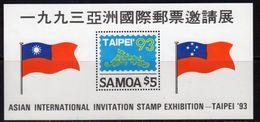 Samoa 1993 Taipei '93 Stamp Exhibition MS, MNH, SG 902 - Samoa