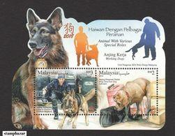 MALAYSIA 2018 Year Of Dog Working Animals Fauna Mammals Police Die-cut Miniature Souvenir Sheet Block - Malaysia (1964-...)