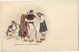 Grèce - Illustrateur - Bergers Grecs - Greece