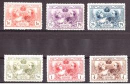 Espagne - 1907 - N° 236 à 241 - Neufs * - Expo Madrid - Reine Victoria Et Roi Alphonse XIII - 1889-1931 Royaume: Alphonse XIII