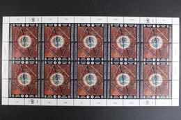 UNO Genf, MiNr. 250-253, Bogen, Postfrisch / MNH - Geneva - United Nations Office