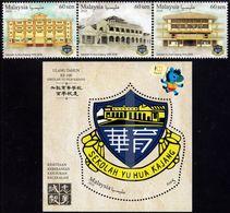Malaysia - 2018 - Centenary Of Yu Hua School - Mint Stamp Set + Souvenir Sheet - Malaysia (1964-...)