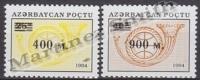 Azerbaidjan - Azerbaijan - Azerbaycan 1996 Yvert 250-51, Definitive Set, Overprinted - MNH - Azerbaïjan