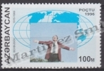 Azerbaidjan - Azerbaijan - Azerbaycan 1996 Yvert 260, Tribute To Singer Rashid Benbudov - MNH - Azerbaïjan