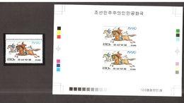 KOrea 1990 - Koguryo Warriors ( Archery )  , Scott# 2884 - Colour Proof - Superb - Corée Du Nord
