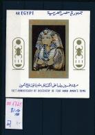 Ägypten Block 10  **  (oo1721 ) Siehe Scan - Blocks & Sheetlets