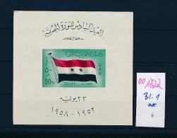 Ägypten Block 1  **  (oo1722 ) Siehe Scan - Blocks & Sheetlets