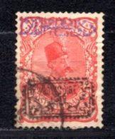 1902 IRAN 1KR./12CH. OVERPRINTED PROVISOIRE OVERPRINT MICHEL: 146 USED - Iran