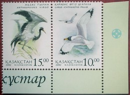 Kazakhstan  2002  Birds . Joint  Issue  Russia And Kazakhstan  2 V  MNH - Kazakhstan