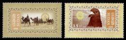 (003) Sudan  Post Day / Birds / Oiseaux / Vögel / Tauben / Pigeons / Doves  ** / Mnh  Michel 635-36 A - Sudan (1954-...)