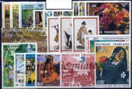 -Polynésie Année Complète 1984 - Années Complètes