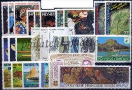 -Polynésie Année Complète 1987 - Années Complètes