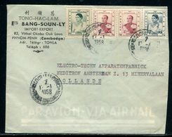 Cambodge - Enveloppe Commerciale De Phnom- Penh Pour Les Pays Bas En 1958 - Ref M9 - Kambodscha