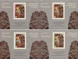 GUINEA - BISSAU 1976 Amilcar Cabral MNH - Guinea-Bissau