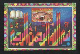 Saudi Arabia Picture Postcard Holy Mosque Ka'aba Mecca Quran Islamic View Card - Saudi Arabia