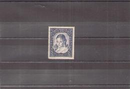 Autriche 1952 N° 817 Oblitéré - 1945-.... 2. Republik