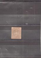 Autriche JOURNAUX 1863 N° 9 OBLITERE - Zeitungsmarken