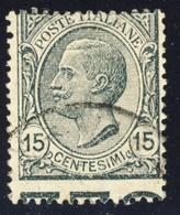 Varieta' Effigie Di V.E.III Tipo Leoni 15 Cent (vedi Descrizione) - 1900-44 Vittorio Emanuele III