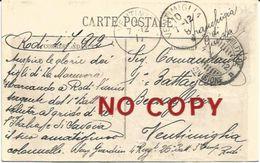Rodi, 4.7.1912, Franchigia Di Guerra Italo-Turca, Occupazione Militare Italiana, Spedita Da Sergente Dei Bersaglieri. - 1900-44 Vittorio Emanuele III