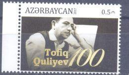 2017. Azerbaijan, T. Guliyev, Composer, 1v, Mint/** - Azerbaïjan