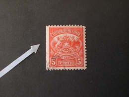 CILE CHILE  1883 TELEGRAPH STAMP, IMPERFORATED LEFT - Chile