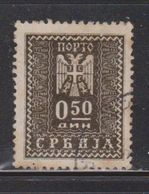 SERBIA Scott # 2NJ16 Used - Serbia