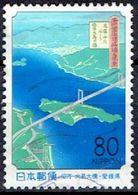 JAPAN # FROM 1999 STAMPWORLD 2720 - 1989-... Kaiser Akihito (Heisei Era)