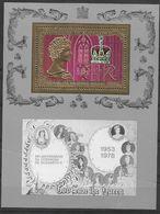 GUINEA - BISSAU 1978 Elizabeth Coronation Gold - Guinea-Bissau