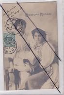 Italie ; Costumi Romani (carte Précurseur) - Non Classés