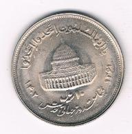 10 RIAL 1982 IRAN /1562G/ - Irán