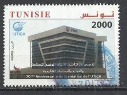 TUNESIA 2017 - UTICA ANNIVERSARY - OBLITERE USED GESTEMPELT USADO - Tunisia