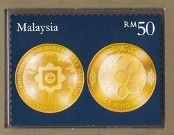 Malaysia 2018-6 Electric Train Service ETS MNH Transport Railway - Malaysia (1964-...)