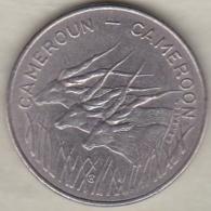 CAMEROUN – CAMEROON . 100  Francs 1975 ,  En Nickel .KM# 17 - Cameroon