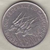 REPUBLIQUE FEDERALE DU CAMEROUN . 100  Francs 1971 ,  En Nickel .KM# 15 - Cameroon
