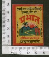 India Vintage Trade Label Prabhat Sunrise Brand Bidi Local Cigarettes Label # LBL61 - Around Cigarettes