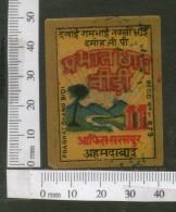 India Vintage Trade Label Prabhat Sunrise Brand Bidi Local Cigarettesl # LBL66 - Around Cigarettes