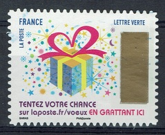 """France, Greetings, Lottery Stamp """"Gift And Heart"""", 2017, VFU Self-adhesive - Frankrijk"""