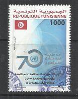 TUNESIA 2015 - UNITED NATIONS 70th ANNIVERSARY - OBLITERE USED GESTEMPELT USADO - Tunisia