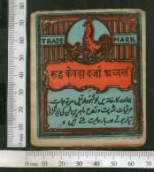 India Vintage Trade Label Cock Brand Ruh Kewada Essantial Oil Label Bird # LBL71 - Etiquettes