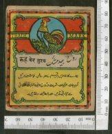 India Vintage Trade Label Cock Brand Ruh Ved Musk Label Bird # LBL96 - Labels