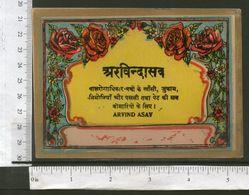 India Vintage Trade Label Arvindasav Ayurvedic Medicine Syrup Rose Label# LBL103 - Etiquettes
