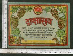 India Vintage Trade Label Drakshasav Ayurvedic Medicine Syrup Grapevine # LBL105 - Etiquettes