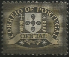 Portugal 1952 Official Stamps O1 MNH - Post