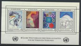 °°° VEREINTE NATIONEN UNITED NATIONS - Y&T N°64/67  - 1986 MNH °°° - Vienna – International Centre