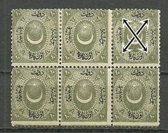 Turkey; 1867 Duloz Postage Stamp 10 P., Corrigé Error RRR - Nuovi