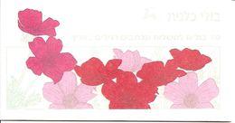 ISRAEL, 1997, Booklet 23a, Anemone (phosphor At Left) - Booklets