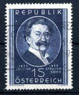 1949 AUSTRIA SET USATO - 1945-.... 2ème République