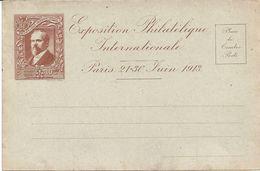 CARTE NEUVE EXPOSITION PHILATELIQUE INTERNATIONALE PARIS  - JUIN 1913 - MARRON - France