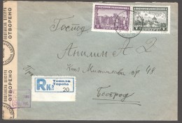 1944 SERBIEN  Zensurbrief N. Topola   MiNr 75, 79 - Besetzungen 1938-45